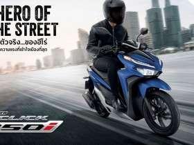 Honda Click Series 01