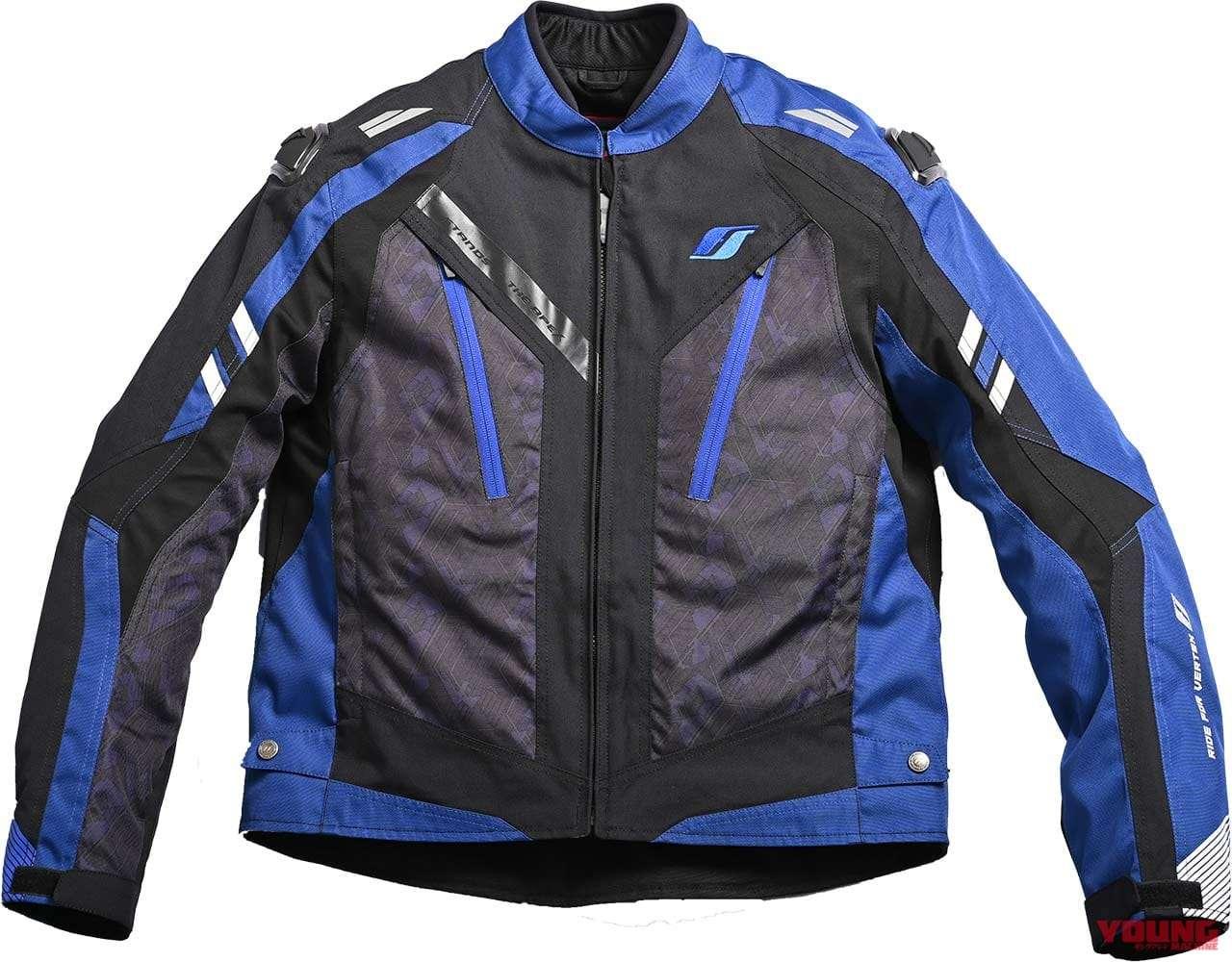 ym2011EX-0202-wear-flagship
