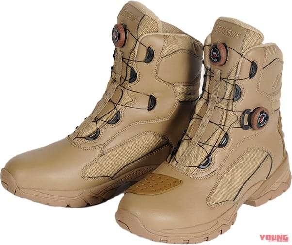 ym2011EX-0207-wear-flagship