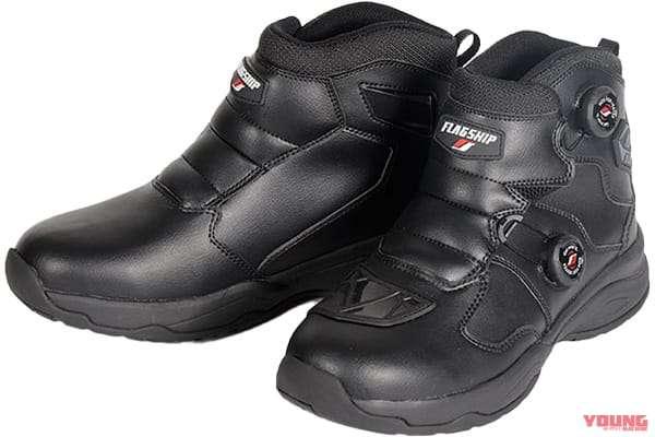 ym2011EX-0209-wear-flagship