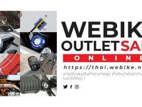 banner-OUTLET-01