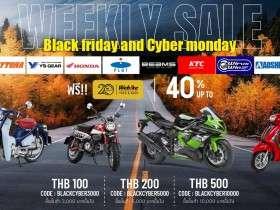 weeklysale71_16001111