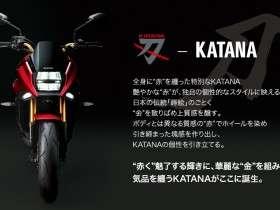 main_katana_spcolor_pc