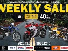 weeklysale72_News