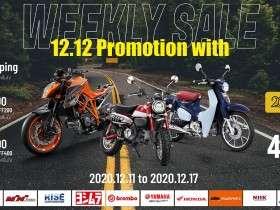 weeklysale73_New
