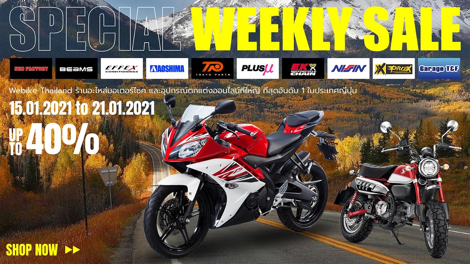 weeklysale202115_News