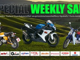 weeklysale20210204_News