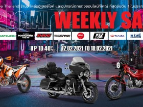 weeklysale20210212_News