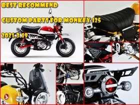 Monkey 125 111