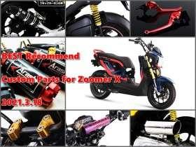 Zoomer X 110