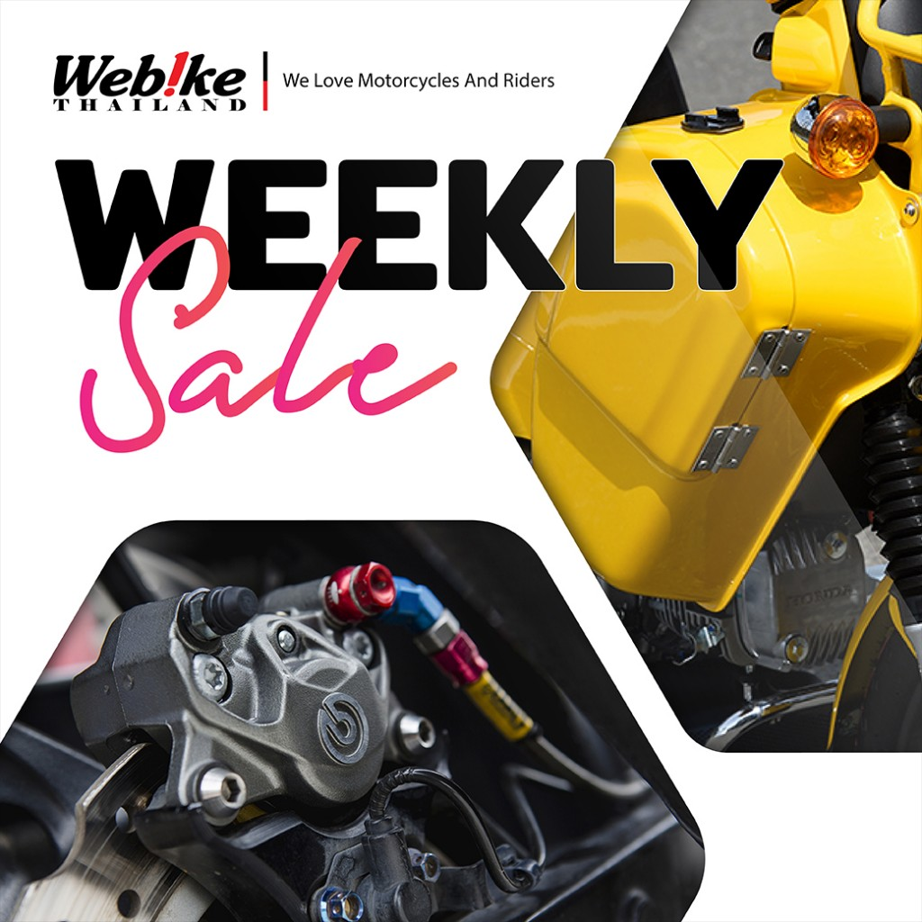 weeklysale20210304