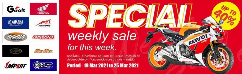 weeklysale46-03