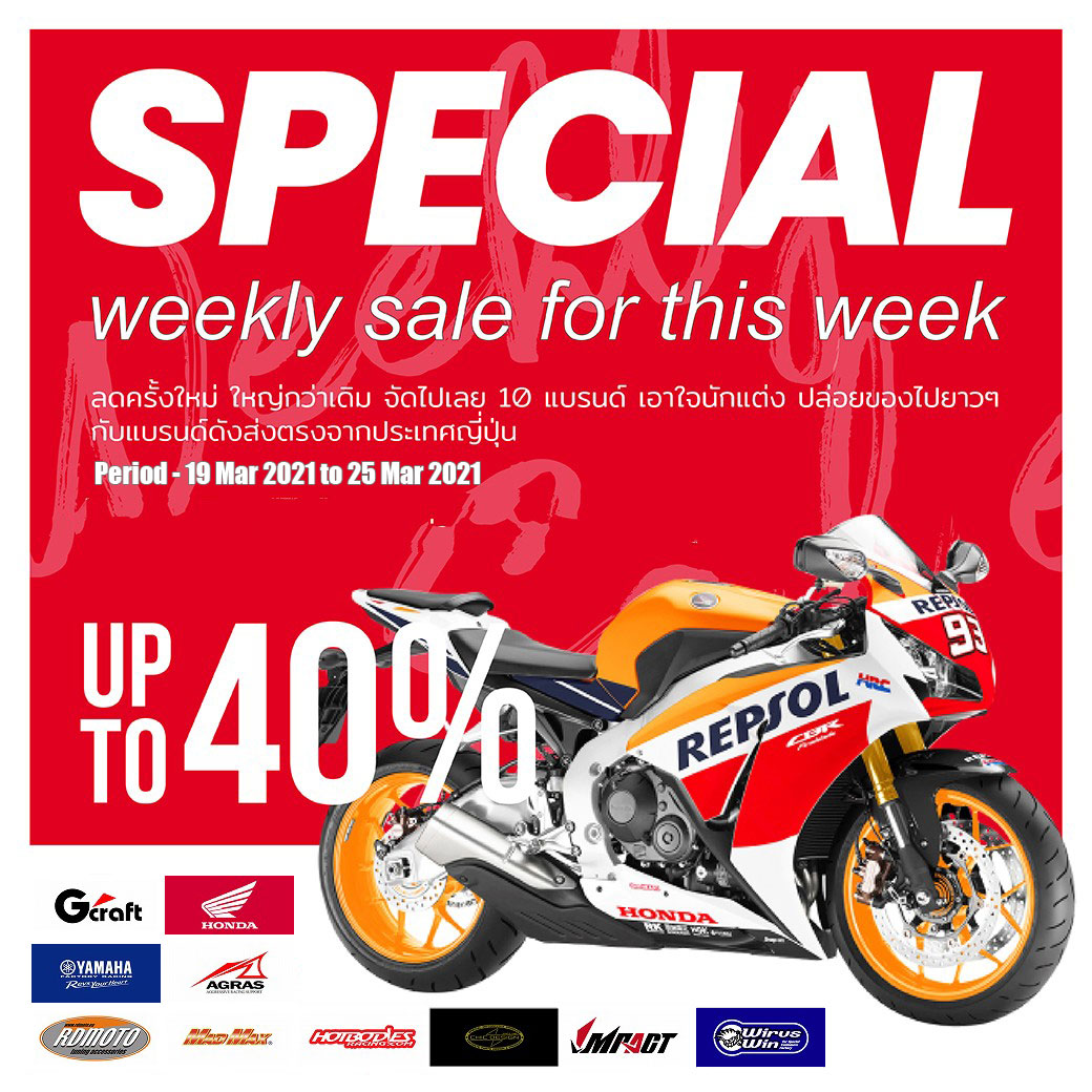 weeklysale46-1040