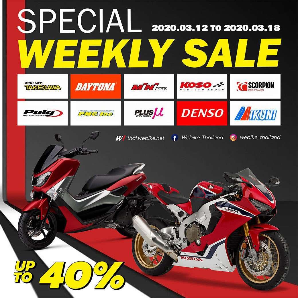 weeklysale60_1040