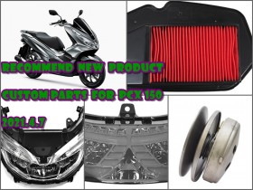 Recommend PCX150 ss1