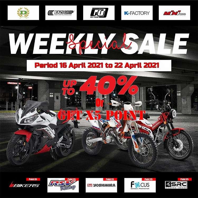 weeklysale61_1040