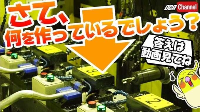 210514_did_07_yokoku-680x381