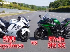 TRICK-STAR-Showdown-Hayabusa-Vs-Ninja-H2-SX-e1621226101536