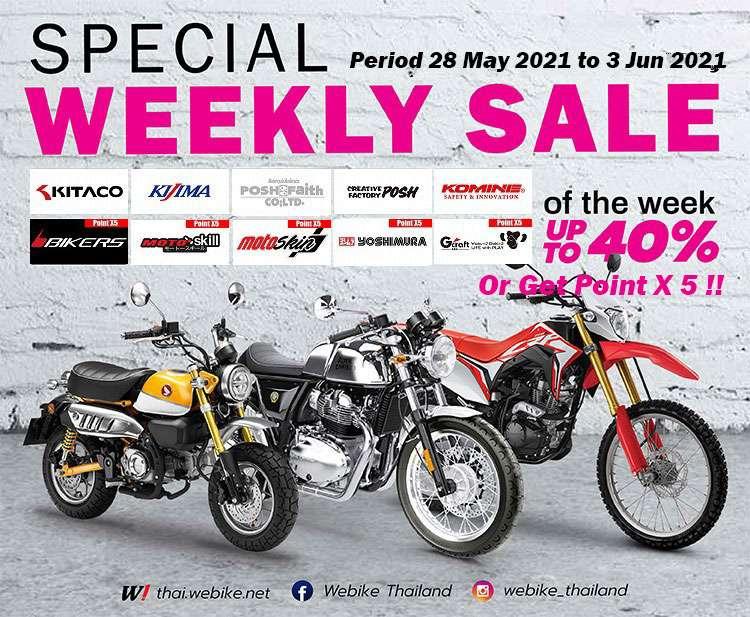 weeklysale59_750
