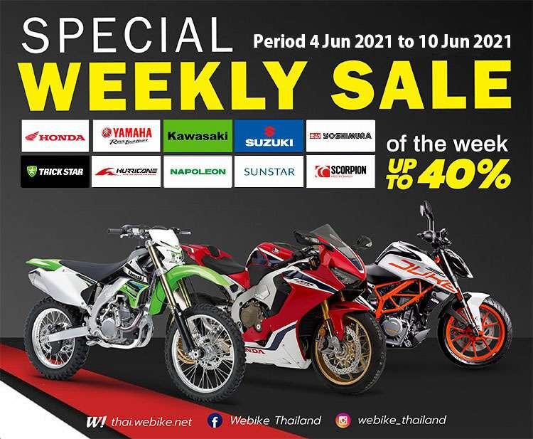 weeklysale60_750
