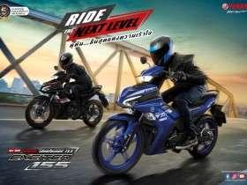 Yamaha-Exciter-155-VVA-2021-1