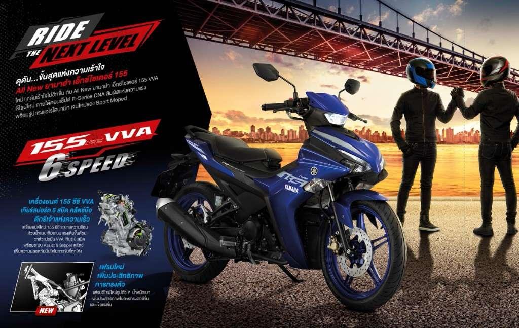 Yamaha-Exciter-155-VVA-2021-2