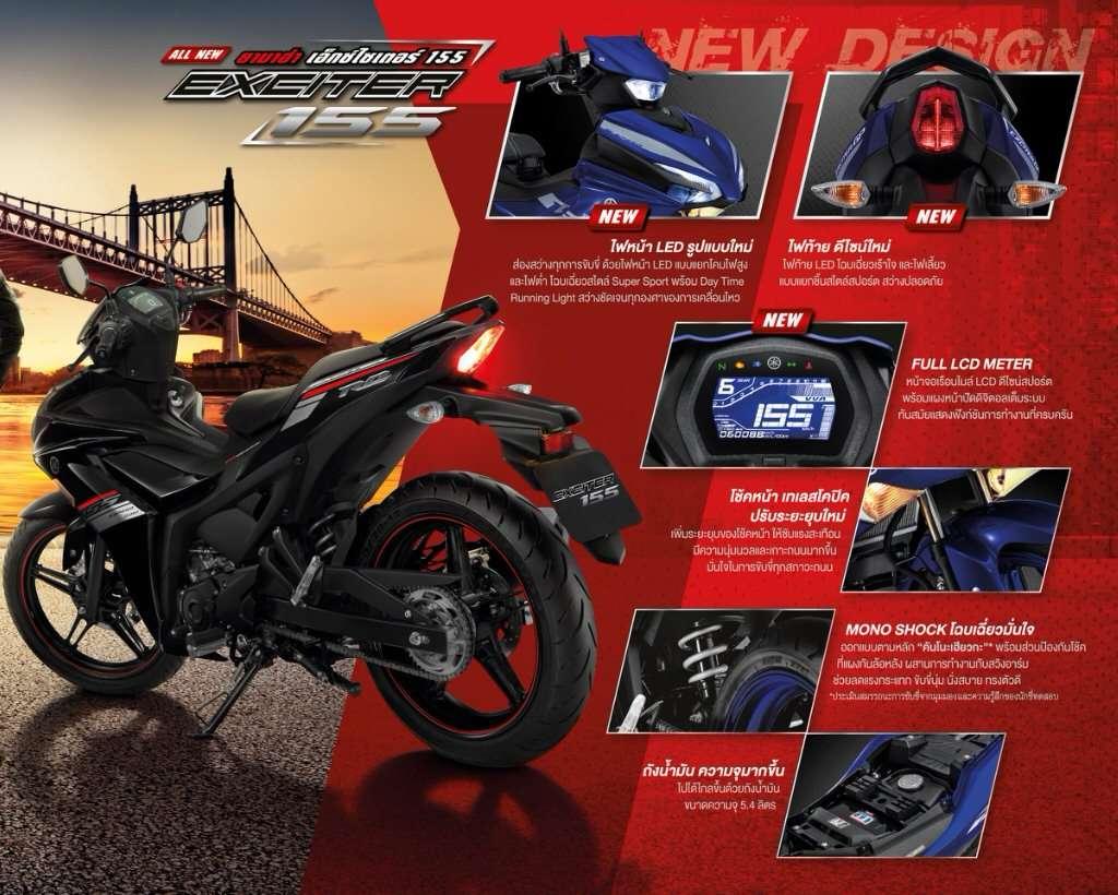 Yamaha-Exciter-155-VVA-2021-3