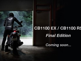 210903_cb1100exrs_01
